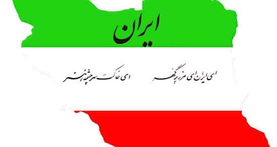 شعر در مورد ایران ، باستان و کوتاه من کودکانه برای کودکان وطن از سعدی