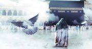 شعر در مورد امام زمان(عج) ، حضرت مهدی کودکانه و امام حسین از حافظ و سعدی