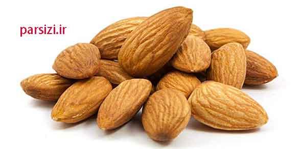خواص بادام , خواص بادام شیرین , خواص بادام در بارداری , خواص بادام برای لاغری