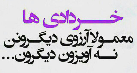 شعر در مورد خرداد ماه ، شعر تولد خرداد و شعر حافظ در مورد خرداد ماه من است