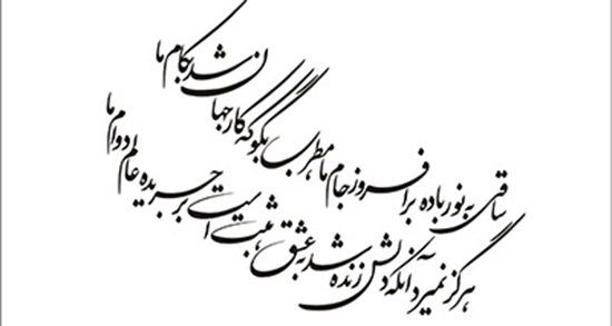 شعر کارت عروسی ، جدید و مذهبی و طنز و زیبا و ترکی و عاشقانه و کوتاه