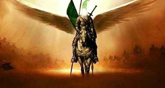 شعر در مورد حضرت عباس