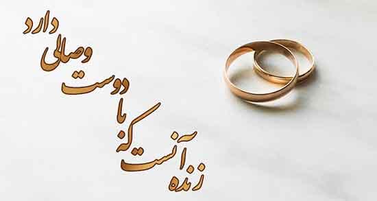 شعر در مورد بشارت ، شعر در مورد بشارت از حافظ ، شعر در مورد بشارت عاشقان