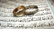 شعر در مورد ازدواج ، آسان و برادر و کودکانه و عشق و رفیق