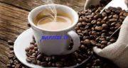 شعر در مورد قهوه ، تلخ و اسپرسو و قجری و پاییز و قهوه خانه فروغ فرخزاد