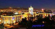 شعر در مورد تبریز ، اشعار زیبا و کوتاه و ترکی در مورد تبریز از شهریار