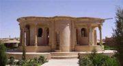 شعر در مورد آباده ، شعر در مورد شهر آباده استان فارس