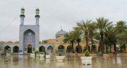 شعر در مورد بافق ، شعر کوتاه و زیبا در مورد شهرستان بافق استان کرمان