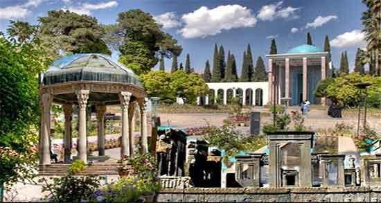 شعر در مورد استان فارس