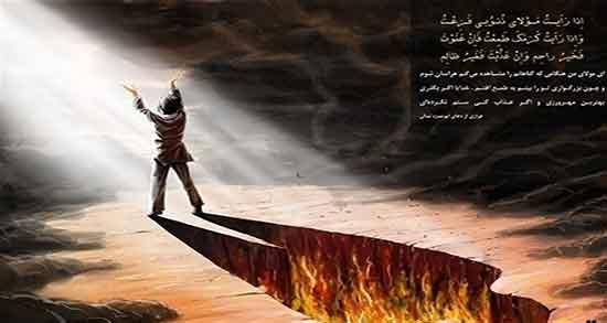 شعر در مورد گناه ، نکرده و غیبت و زبان و گناه عشق و توبه و امام زمان از حافظ