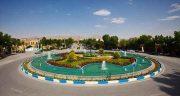 شعر در مورد مبارکه ، شعر زیبا و کوتاه در مورد شهرستان مبارکه استان اصفهان