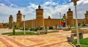 شعر در مورد نجف آباد ، شعر کوتاه و زیبا در وصف نجف آباد اصفهان