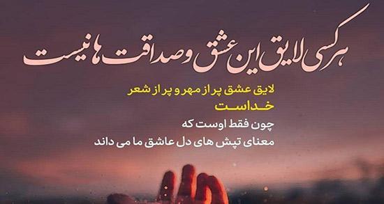 شعر در مورد لایق بودن ، شخصیت انسان و ذات بد و شایستگی از حافظ و مولانا
