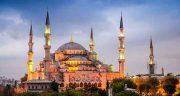 شعر در مورد استانبول ، شعر شاعران ترکیه با ترجمه و اشعار ترکی