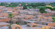 شعر در مورد زواره ، شعر زیبا و کوتاه در مورد شهر زواره استان اصفهان
