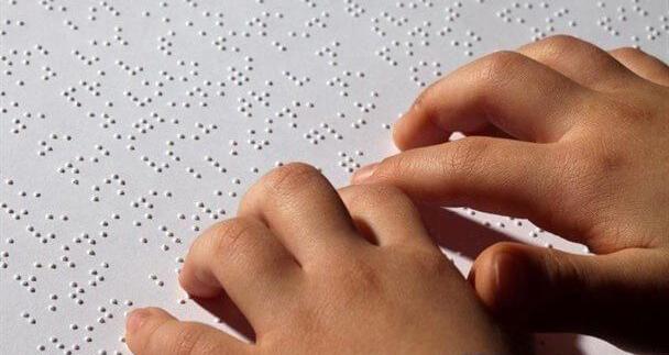 شعر در مورد نابینایان ، متن و دلنوشته و شعر کودکانه در مورد روز جهانی نابینایان
