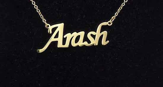 شعر در مورد اسم آرش ، عکس نوشته و عکس پروفایل تبریک تولد اسم آرش