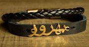 شعر در مورد اسم بهروز ، عکس نوشته و عکس پروفایل تبریک تولد اسم بهروز