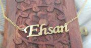 شعر در مورد اسم احسان ، عکس نوشته و عکس پروفایل تبریک تولد اسم احسان