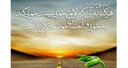 شعر در مورد بی لیاقتی ، شایستگی و بی لیاقتی مسئولان و لایق بودن از مولانا و حافظ