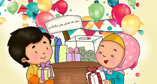 شعر در مورد جشن نیکوکاری ، متن و شعر کودکانه روز احسان و جشن عاطفه ها