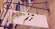 شعر در مورد اسم ترنم ، عکس نوشته و عکس پروفایل تبریک تولد اسم ترنم