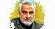 متن در مورد سردار سلیمانی برای پروفایل ، تلگرام + پروفایل سردار سلیمانی و رهبر