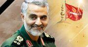 متن در مورد سردار سلیمانی ، کودکانه و کوتاه برای مدرسه و پروفایل و دهه فجر