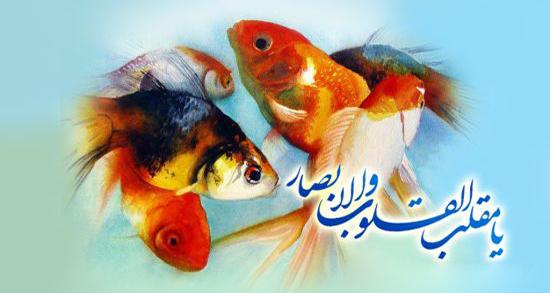 یک بیت شعر عید نوروز ، شعر در مورد عید نوروز کودکانه + شعر عید نوروز مبارک