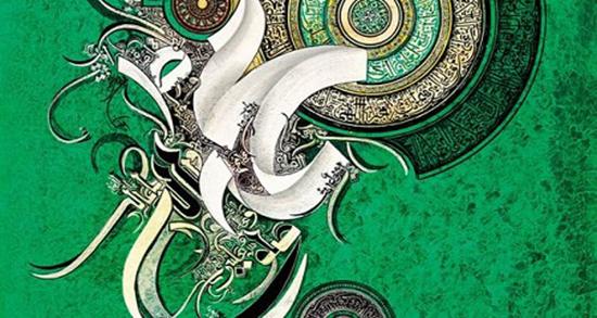 متن زیبای تبریک عید مبعث ، پیام تبریک مبعث 99 + ضمن تبریک عید مبعث