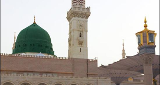 متن و عکس زیبا برای تبریک عید مبعث ، پیامک تبریک عید مبعث تلگرامی