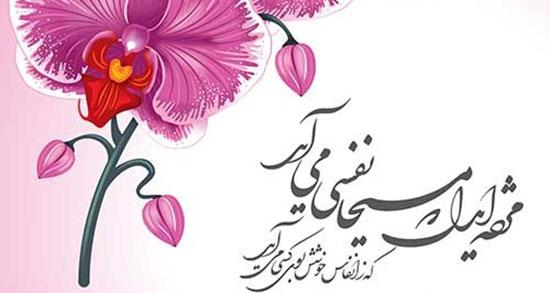 شعر عید نوروز کودکانه ، کوتاه با آهنگ + شعر کودکانه عمو نوروز و عید نوروز کوتاه