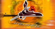 تبریک ولادت حضرت علی اکبر ، علیه السلام و روز جوان عکس و تصاویر
