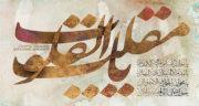 متن تبریک عید روی کارت هدیه ، بانکی + نمونه کارت تبریک عید نوروز