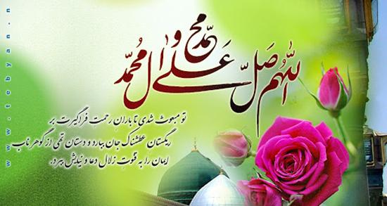 متن تبریک عید مبعث با عکس ، عکس پروفایل مبعث حضرت محمد و پیامبر اکرم