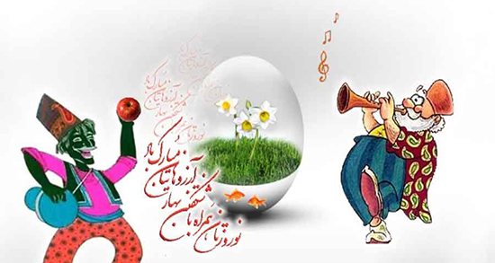 تبریک عید 1400 طنز