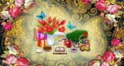 تبریک عید نوروز به خیرین ، متن و پیام تبریک عید نوروز اداری و عاشقانه