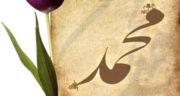پیامک عید مبعث مبارک ، پیام رسمی تبریک عید مبعث + متن تبریک عید مبعث پیامبر