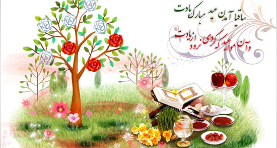 عیدت مبارک به انگلیسی ، متن عیدت مبارک و سال نو مبارک به انگلیسی