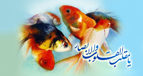 عیدت مبارک همسرم ، عزیزم و گلم + پروفایل و عکس نوشته عیدت مبارک همسرم