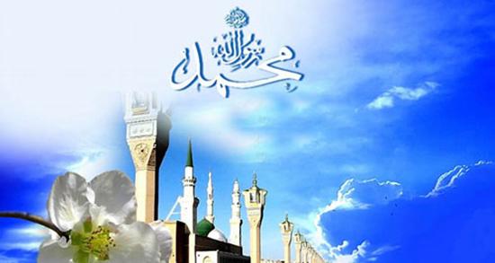 تبریک عید مبعث+پیامک ، اس ام اس + زیباترین پیامک های تبریک عید مبعث