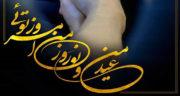 سال نو مبارک متن تبریک ، متن ادبی تبریک پیشاپیش سال نو مبارک