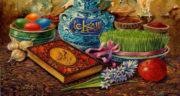 تبریک عید نوروز به مادر ، و پدر و مادر شوهر و مادر زن + پیام تبریک سال نو