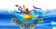 ولادت امام حسین متن تبریک ، میلاد امام حسین علیه السلام متن تبریک
