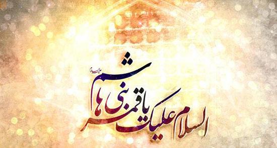 متن روز جانباز ، و پاسدار مبارک برای پدر و برادر 99 + متن ادبی روز جانباز