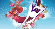 متن ادبی در مورد ولادت حضرت علی اکبر ، متن ادبی تبریک تولد حضرت علی اکبر