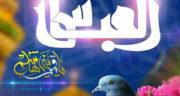 متن ادبی روز جانباز ، متن ادبی و زیبا در مورد جانبازان شیمیایی و پدر جانباز