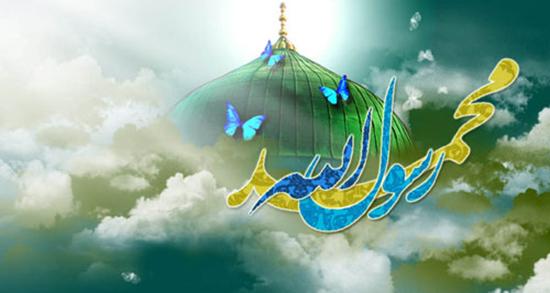 پیام تبریک عید مبعث ، پیامبر و رسول اکرم رسمی و اداری 99 با تصویر به زبان عربی