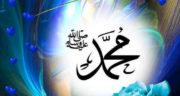 اس ام اس مخصوص عید مبعث ، 99 + متن ادبی تبریک مبعث حضرت رسول