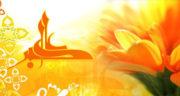 پیامک تبریک ولادت حضرت علی اکبر و روز جوان ، تبریک تولد حضرت علی اکبر ع